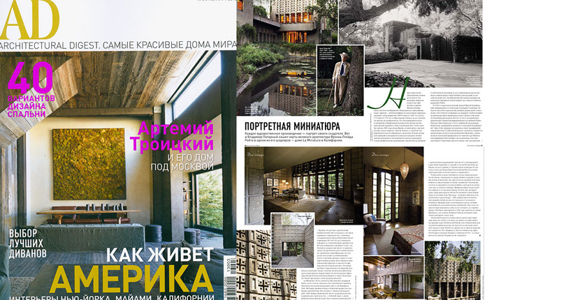 Architectural Digest, Russia